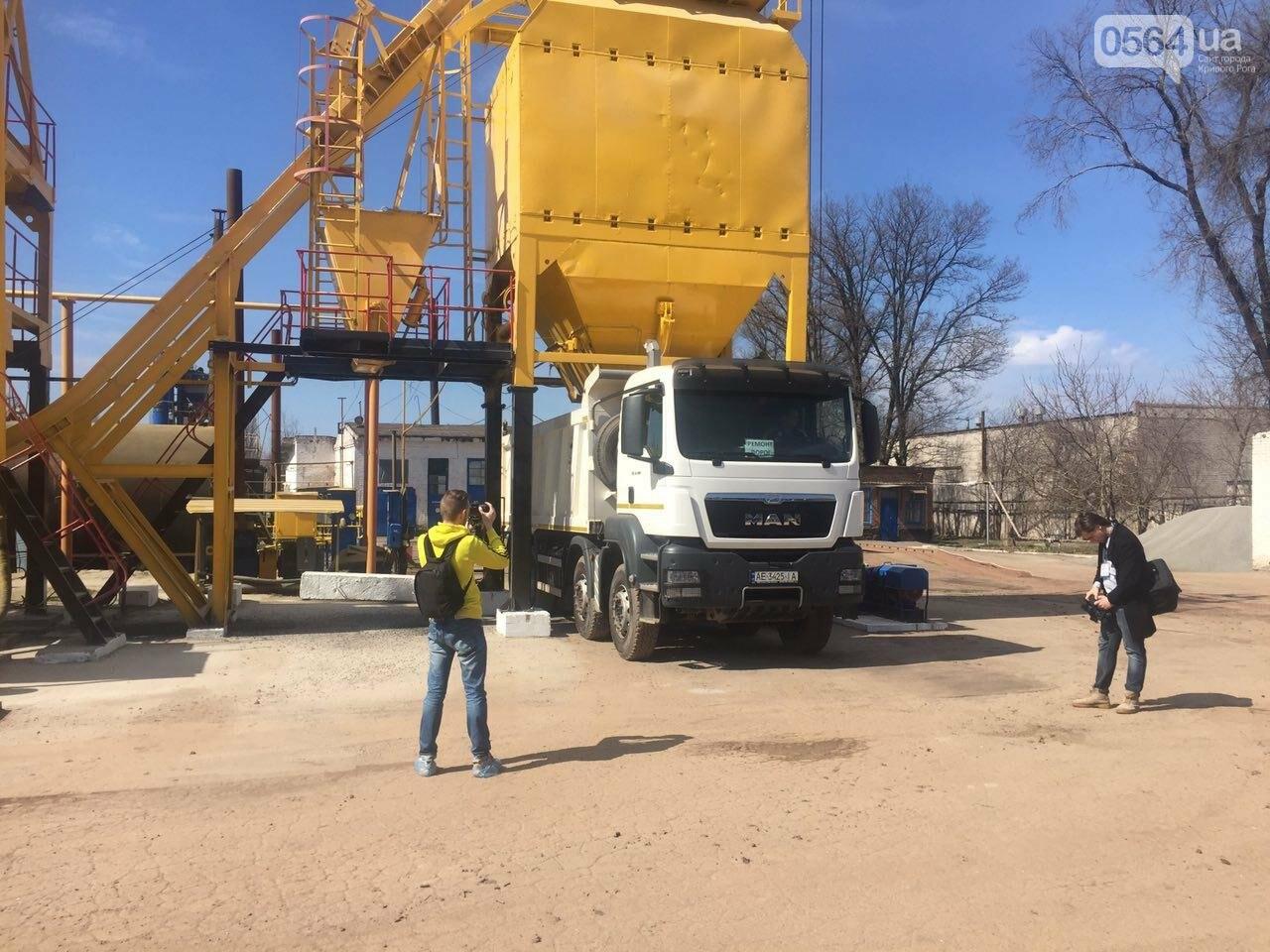 В Кривом Роге запустили первый асфальтный завод и рассказали о планах по ремонту дорог (ФОТО), фото-16