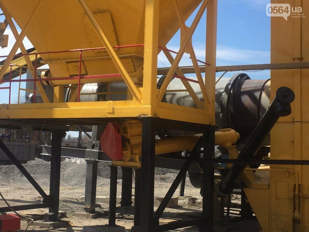 В Кривом Роге запустили первый асфальтный завод и рассказали о планах по ремонту дорог (ФОТО), фото-4
