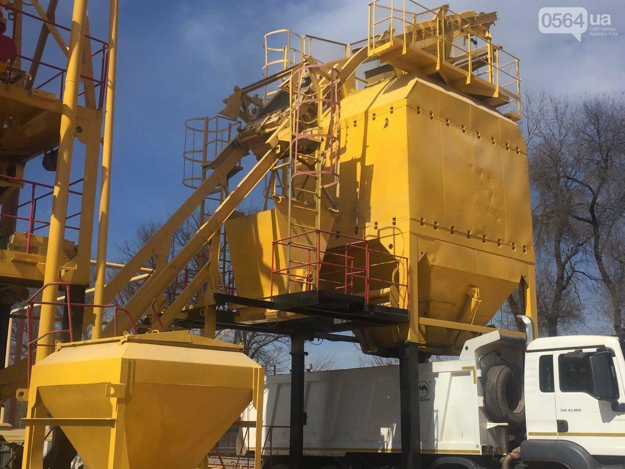 В Кривом Роге запустили первый асфальтный завод и рассказали о планах по ремонту дорог (ФОТО), фото-3