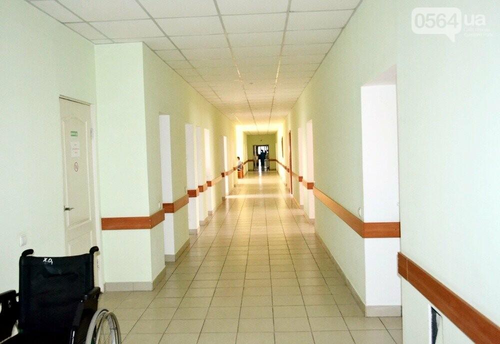 Реформировать нельзя оставить: Как страны ЕС помогают медицине Кривого Рога (ФОТО), фото-8