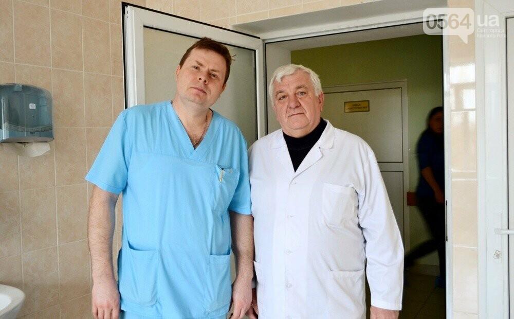 Реформировать нельзя оставить: Как страны ЕС помогают медицине Кривого Рога (ФОТО), фото-4