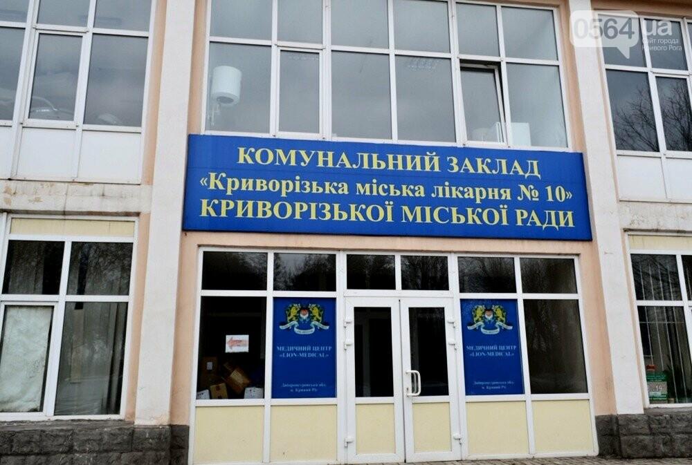 Реформировать нельзя оставить: Как страны ЕС помогают медицине Кривого Рога (ФОТО), фото-5