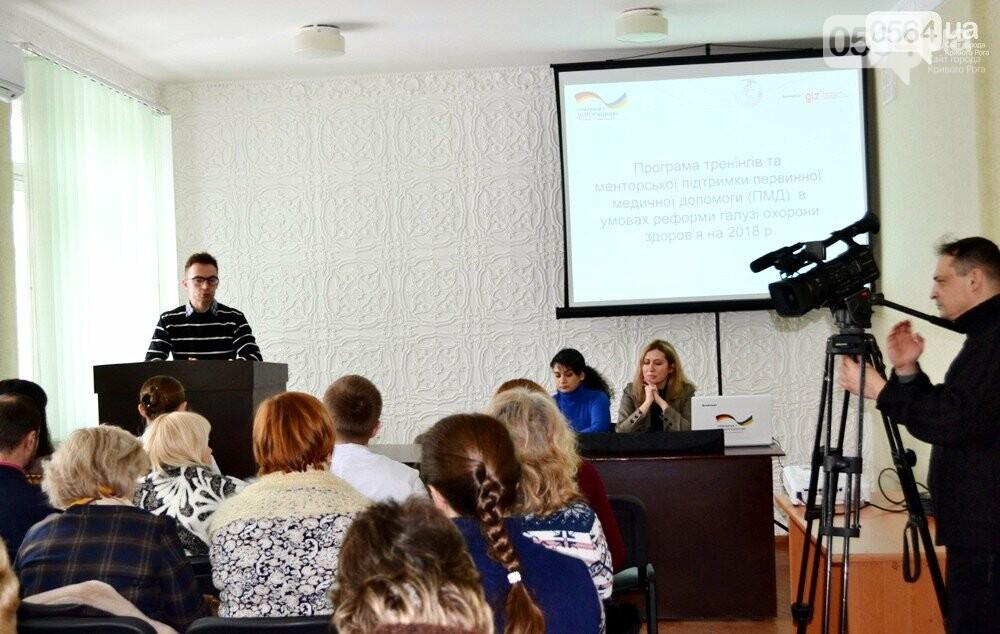 Реформировать нельзя оставить: Как страны ЕС помогают медицине Кривого Рога (ФОТО), фото-2
