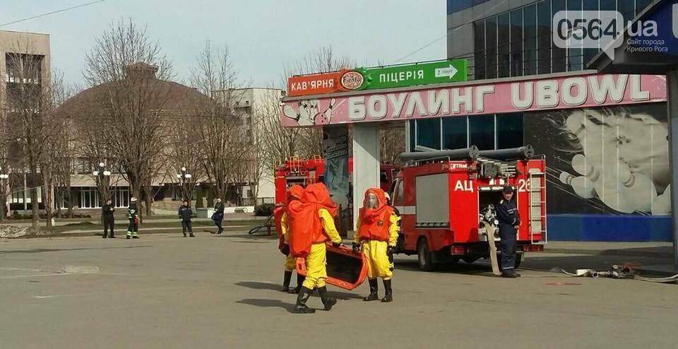 В Кривом Роге спасатели тренировались тушить пожар в ТРЦ  (ФОТО, ВИДЕО), фото-4