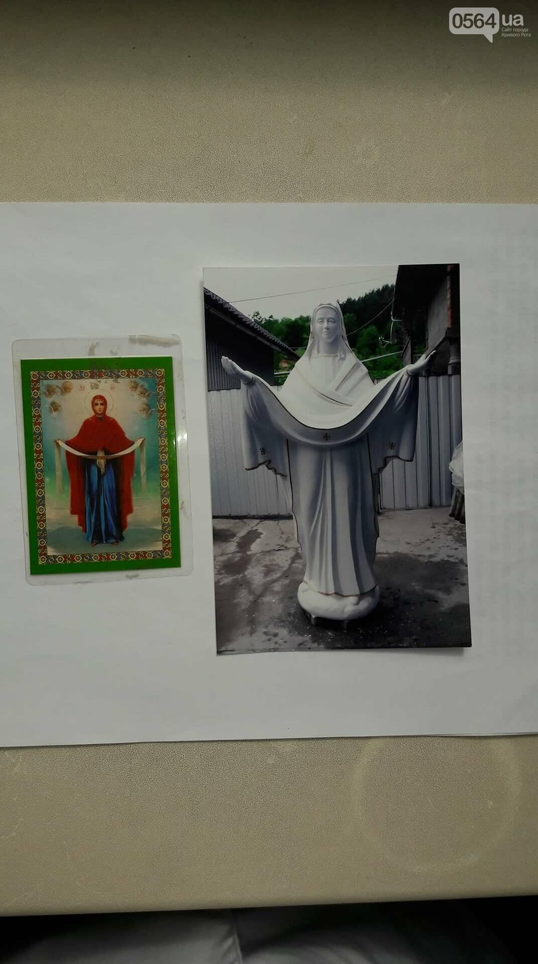 """В Кривом Роге сначала отвергли идею """"свободовцев"""" о скульптуре Покрова, а потом придумали ее сами (ДОКУМЕНТЫ), фото-1"""