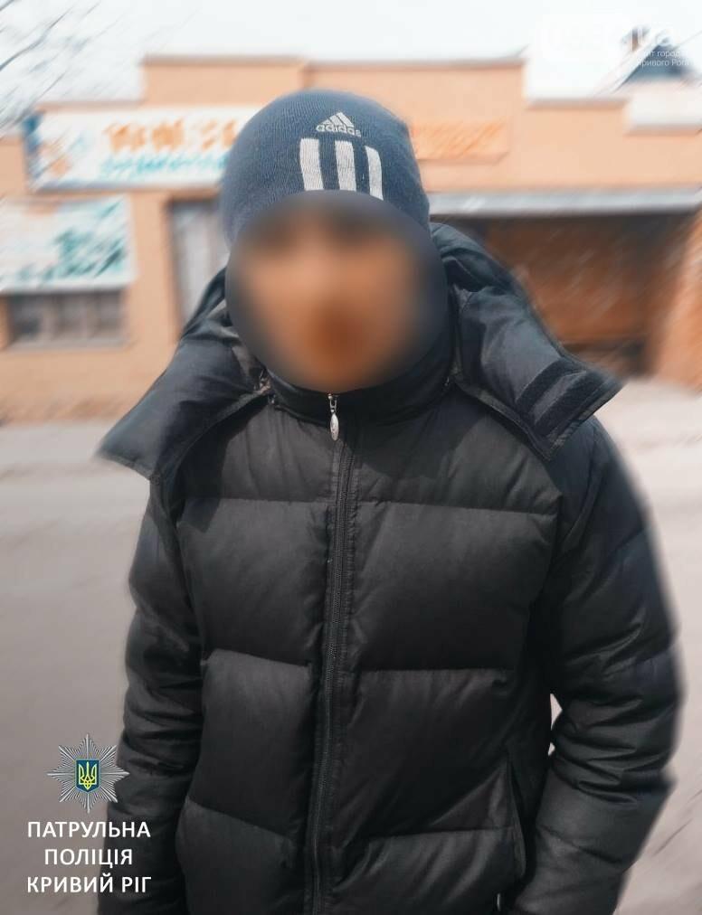 Криворожские патрульные задержали мужчину с полными карманами патронов (ФОТО), фото-1