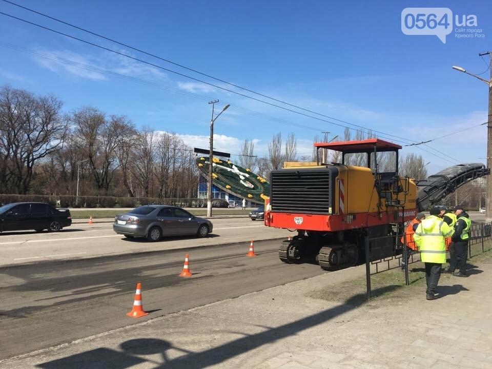 Найди свою дорогу: Какие дороги отремонтируют в Кривом Роге в этом году (ФОТО), фото-7