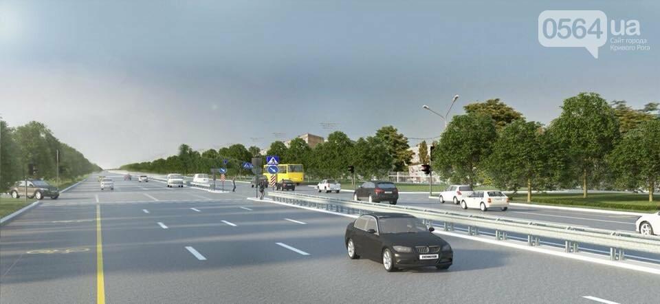 Найди свою дорогу: Какие дороги отремонтируют в Кривом Роге в этом году (ФОТО), фото-4