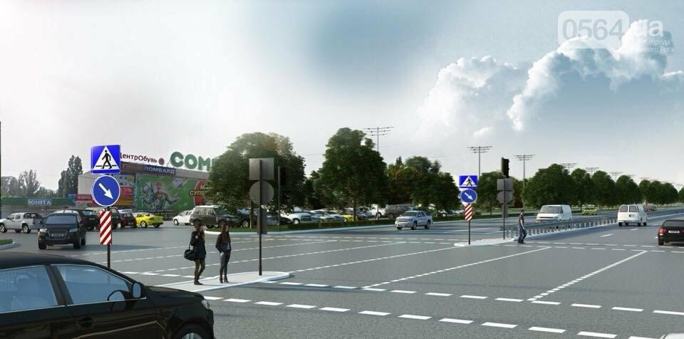 Найди свою дорогу: Какие дороги отремонтируют в Кривом Роге в этом году (ФОТО), фото-5