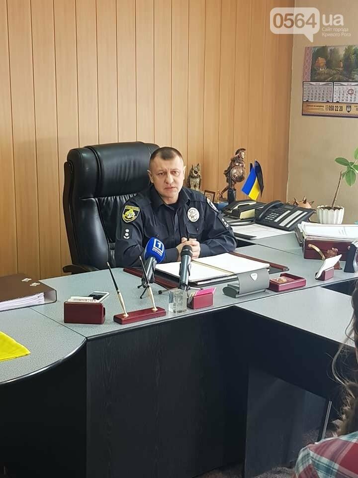 В криворожских храмах охранять порядок на Пасху будут 450 полицейских (ФОТО) , фото-1