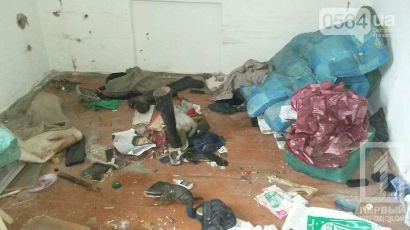 В Кривом Роге, в частном доме, нашли тело мужчины в луже крови (ФОТО 18+), фото-2