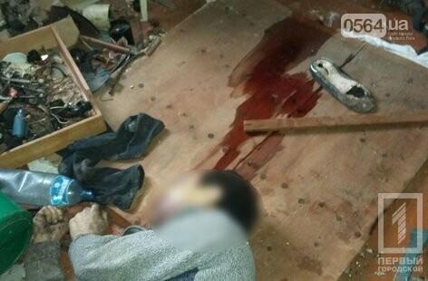 В Кривом Роге, в частном доме, нашли тело мужчины в луже крови (ФОТО 18+), фото-3