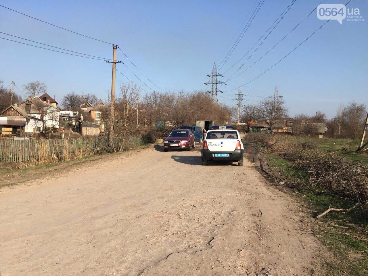 В Кривом Роге на болоте обнаружили труп мужчины (ФОТО 18+), фото-1