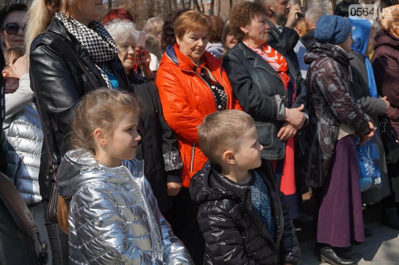 На Благовещение в Кривом Роге открыли памятник покровительнице украинских козаков (ФОТО, ВИДЕО), фото-32