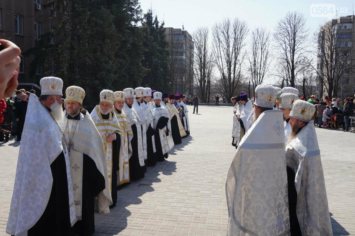 На Благовещение в Кривом Роге открыли памятник покровительнице украинских козаков (ФОТО, ВИДЕО), фото-42