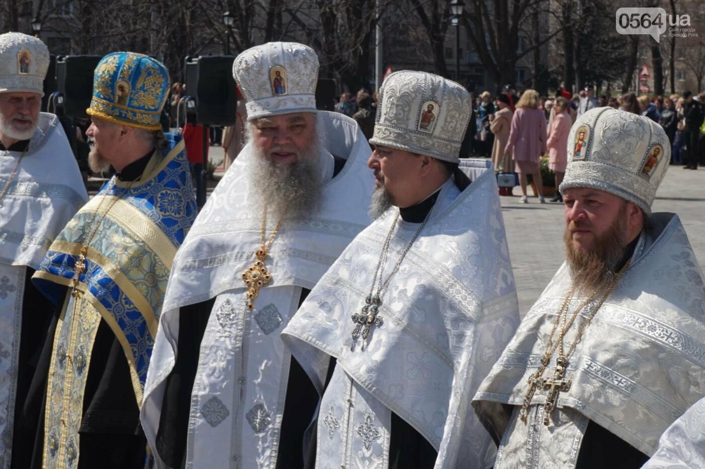 На Благовещение в Кривом Роге открыли памятник покровительнице украинских козаков (ФОТО, ВИДЕО), фото-34