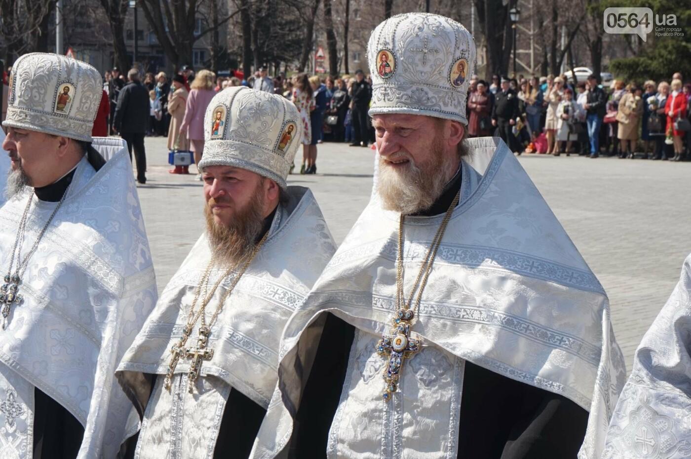 На Благовещение в Кривом Роге открыли памятник покровительнице украинских козаков (ФОТО, ВИДЕО), фото-37