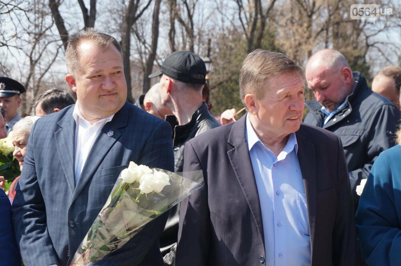 На Благовещение в Кривом Роге открыли памятник покровительнице украинских козаков (ФОТО, ВИДЕО), фото-25
