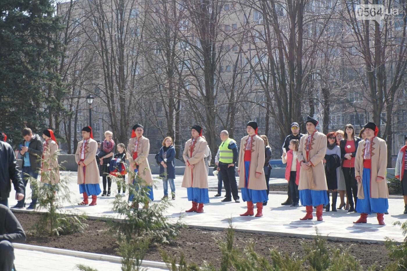 На Благовещение в Кривом Роге открыли памятник покровительнице украинских козаков (ФОТО, ВИДЕО), фото-46