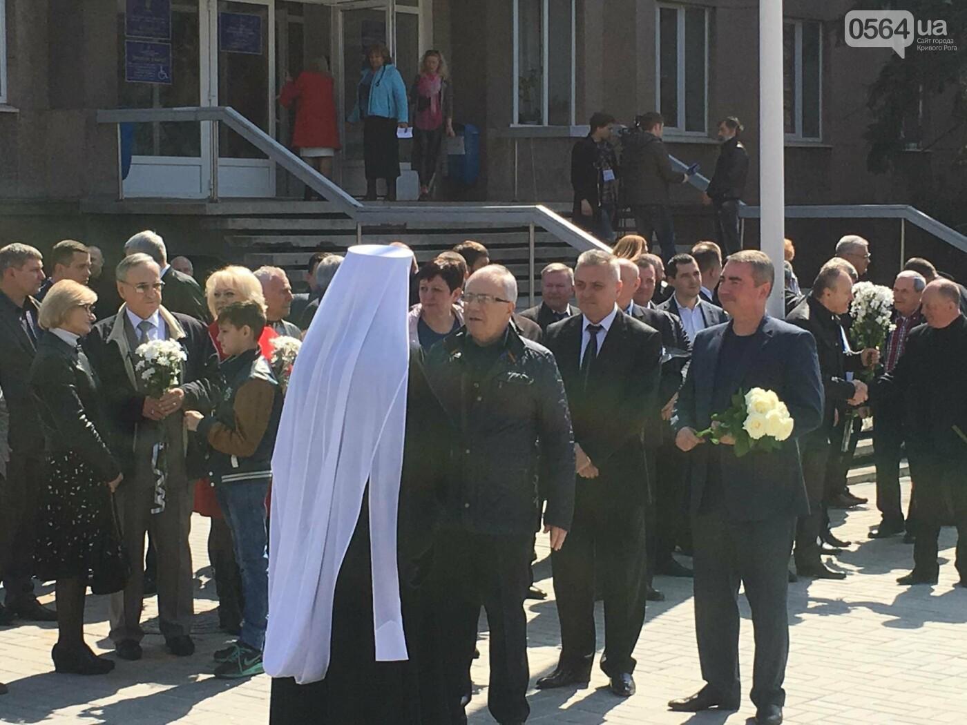 На Благовещение в Кривом Роге открыли памятник покровительнице украинских козаков (ФОТО, ВИДЕО), фото-2