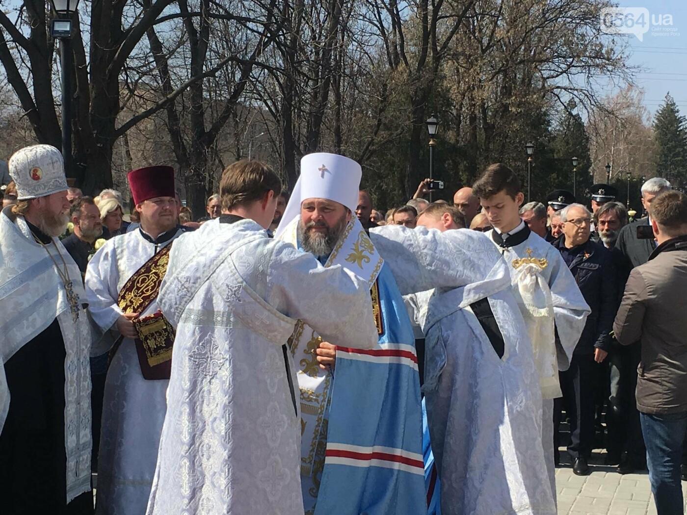 На Благовещение в Кривом Роге открыли памятник покровительнице украинских козаков (ФОТО, ВИДЕО), фото-11