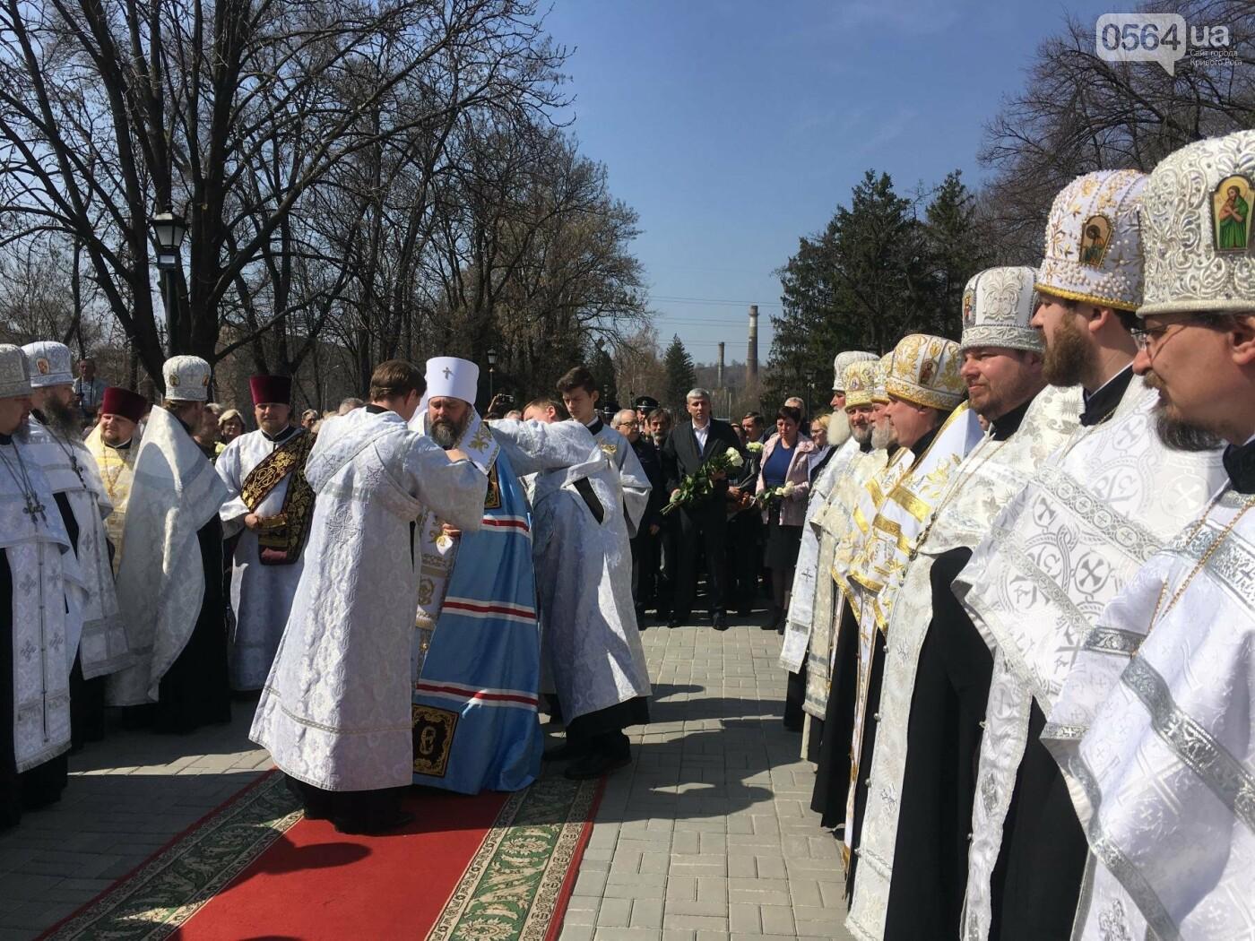 На Благовещение в Кривом Роге открыли памятник покровительнице украинских козаков (ФОТО, ВИДЕО), фото-36