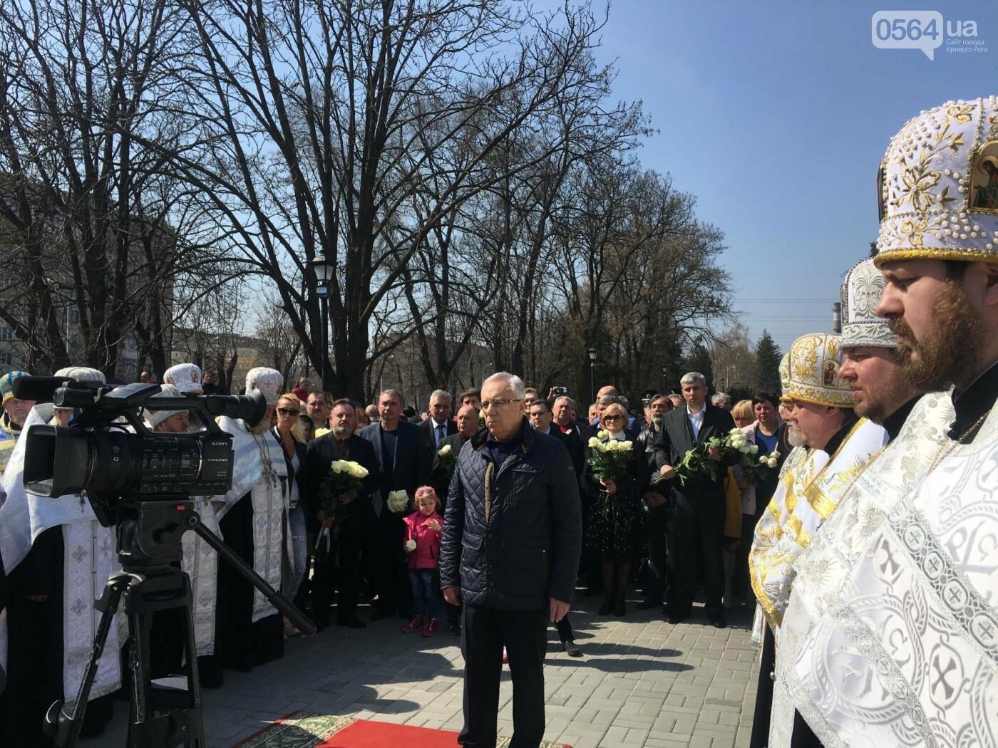 На Благовещение в Кривом Роге открыли памятник покровительнице украинских козаков (ФОТО, ВИДЕО), фото-35
