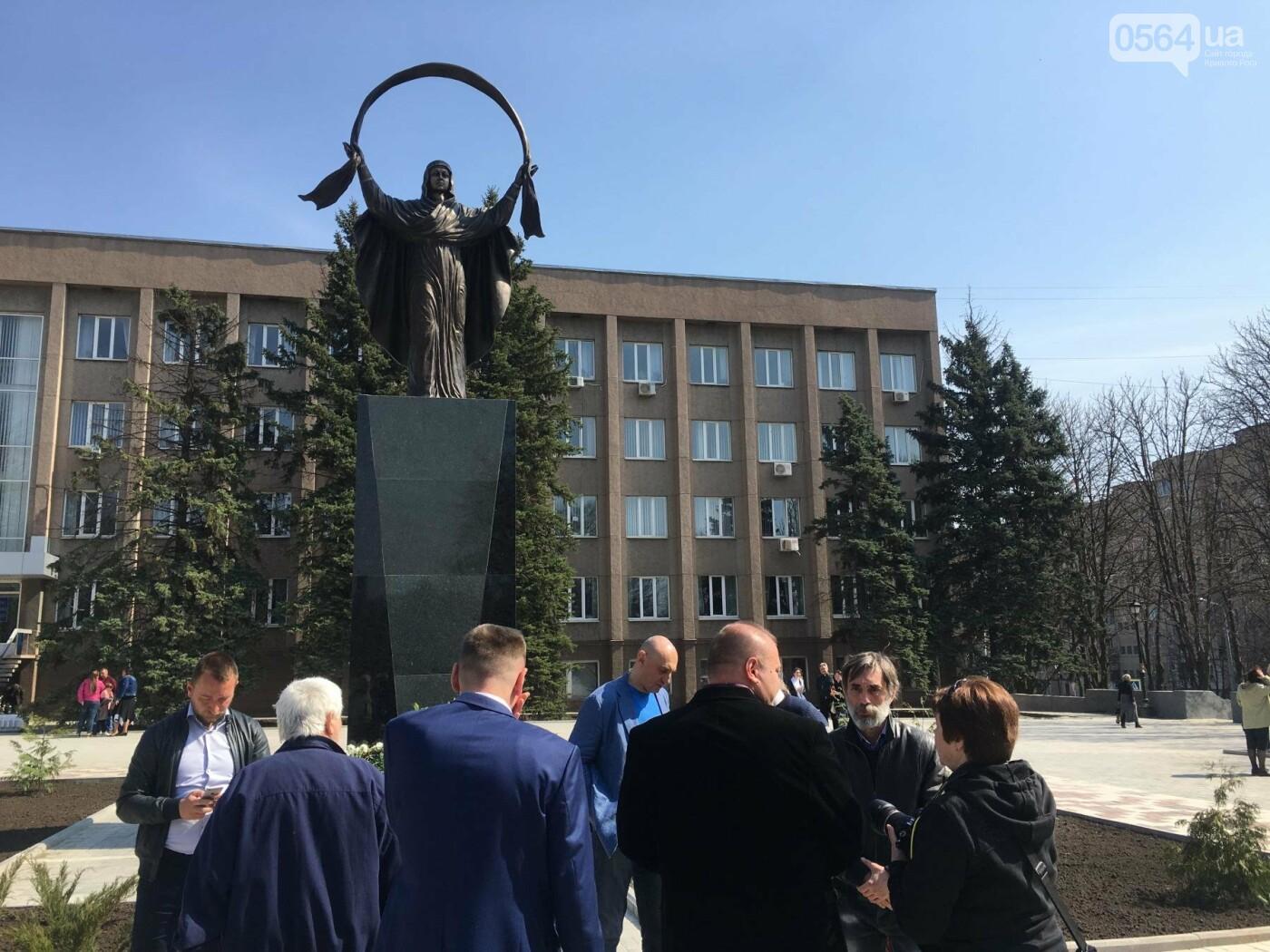 На Благовещение в Кривом Роге открыли памятник покровительнице украинских козаков (ФОТО, ВИДЕО), фото-20