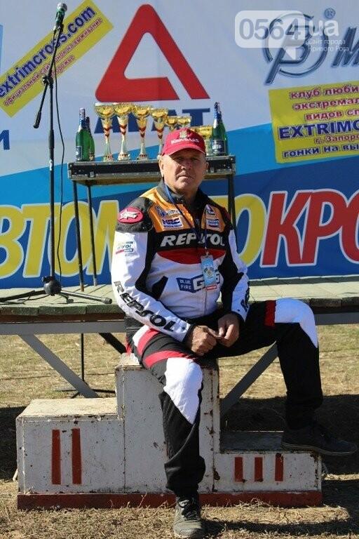 Криворожанин, преодолевший 2025 километров на мотоцикле, не касаясь руля, поделился воспоминаниями и мнением по поводу высокой аварийности..., фото-1