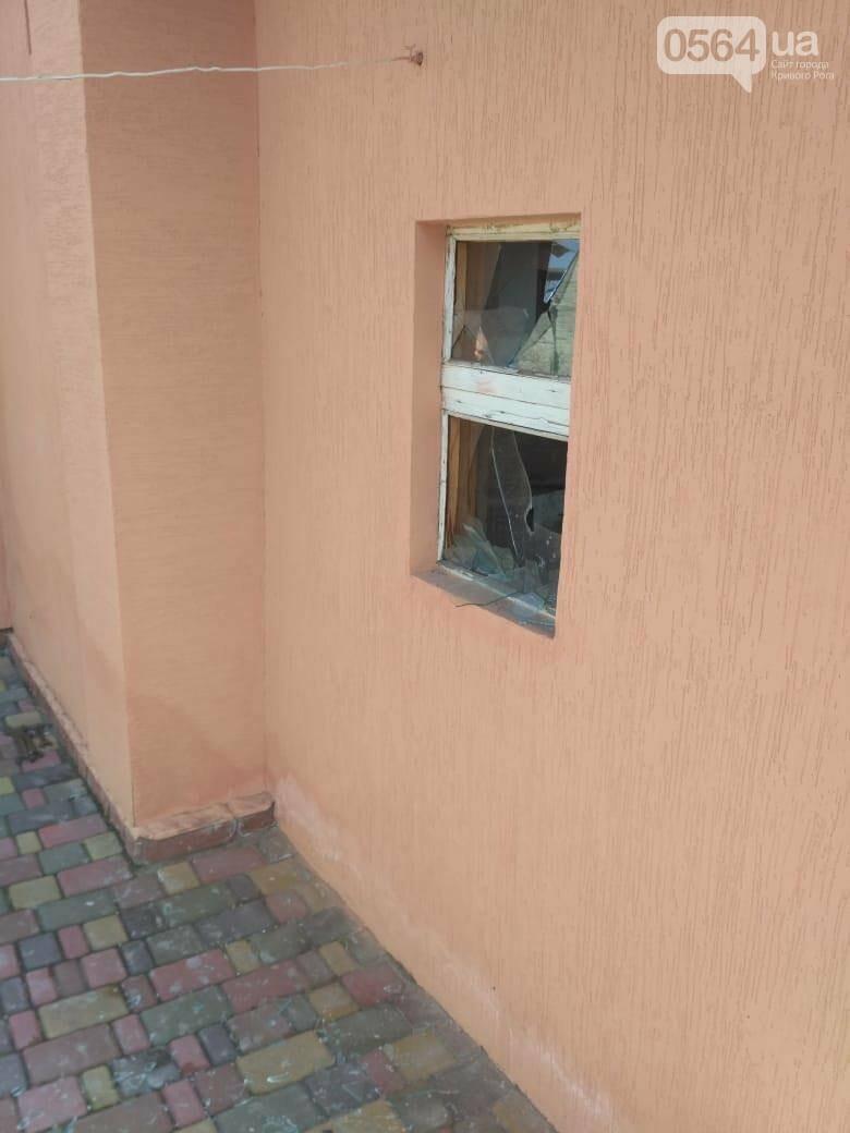 Страшная смерть на Днепропетровщине:  Взрывное устройство замаскировали под бытовой прибор (ФОТО), фото-2