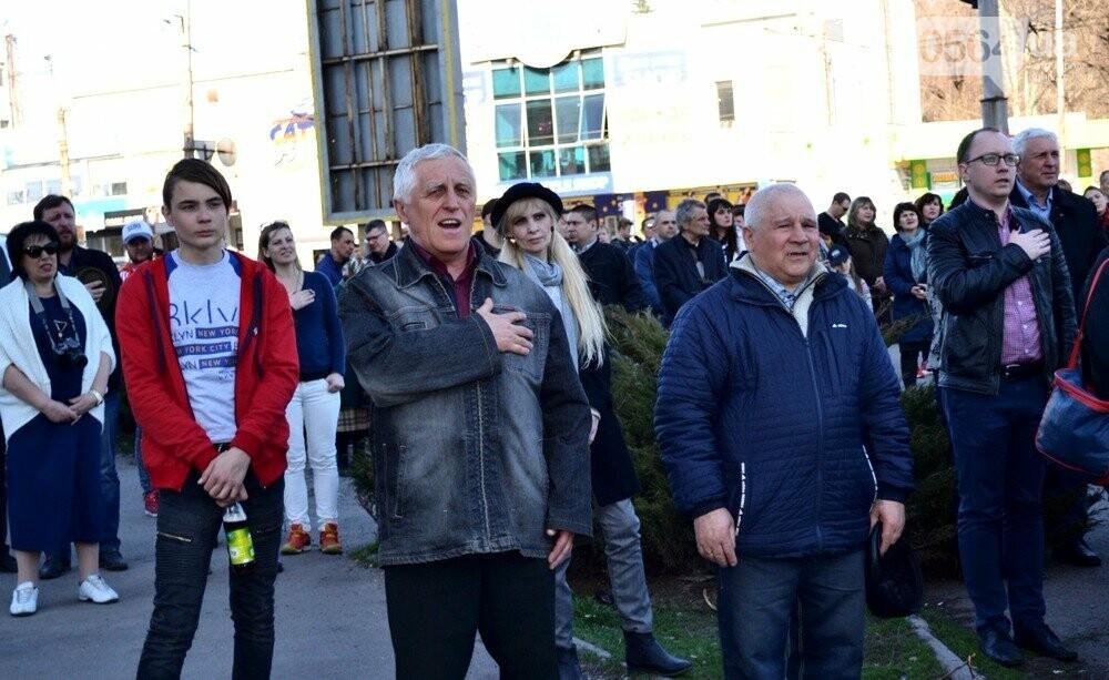 По случаю Пасхи криворожане собрались на Молитвенное вече (ФОТО), фото-12