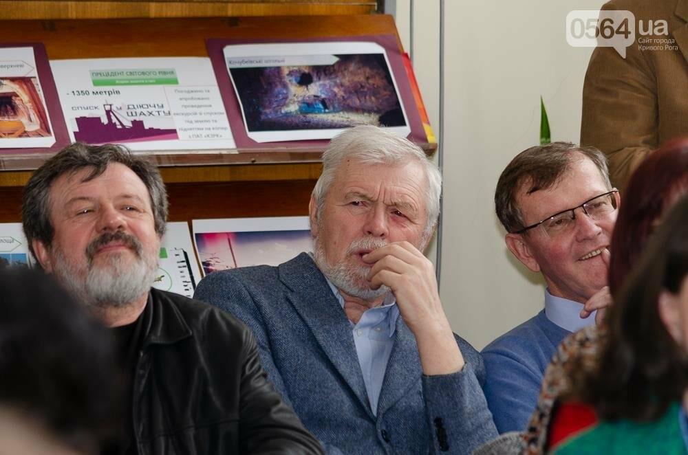 В Кривом Роге презентовали сборник очерков об Эрасте Бродском (ФОТО), фото-8