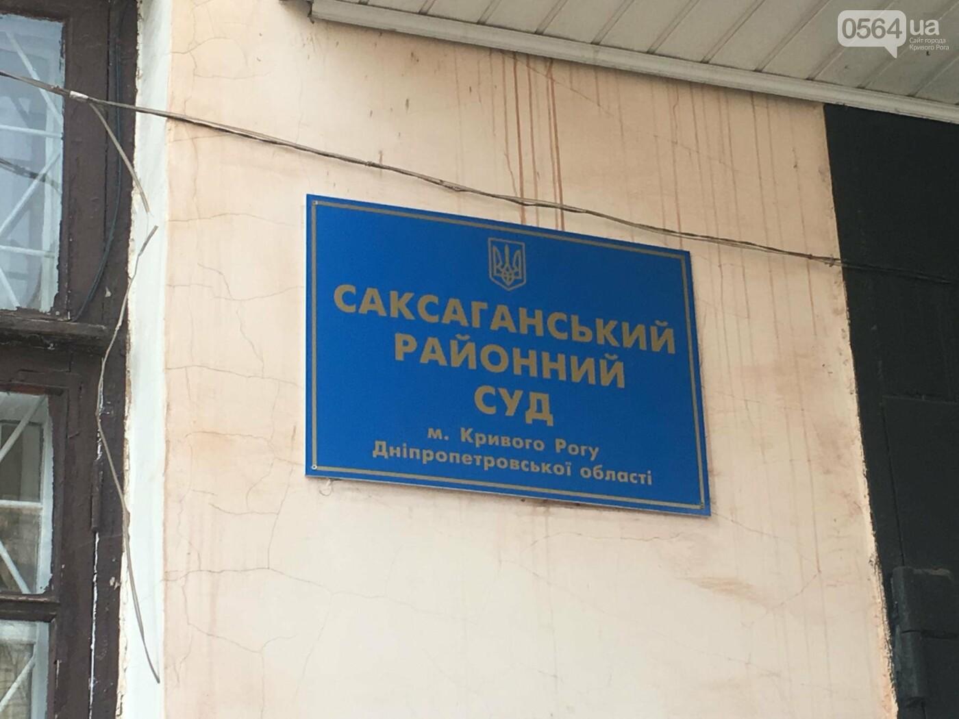 """В суде свидетель рассказал, как попал на учения резервистов """"инструктор"""", выстреливший в криворожского журналиста  (ФОТО), фото-7"""