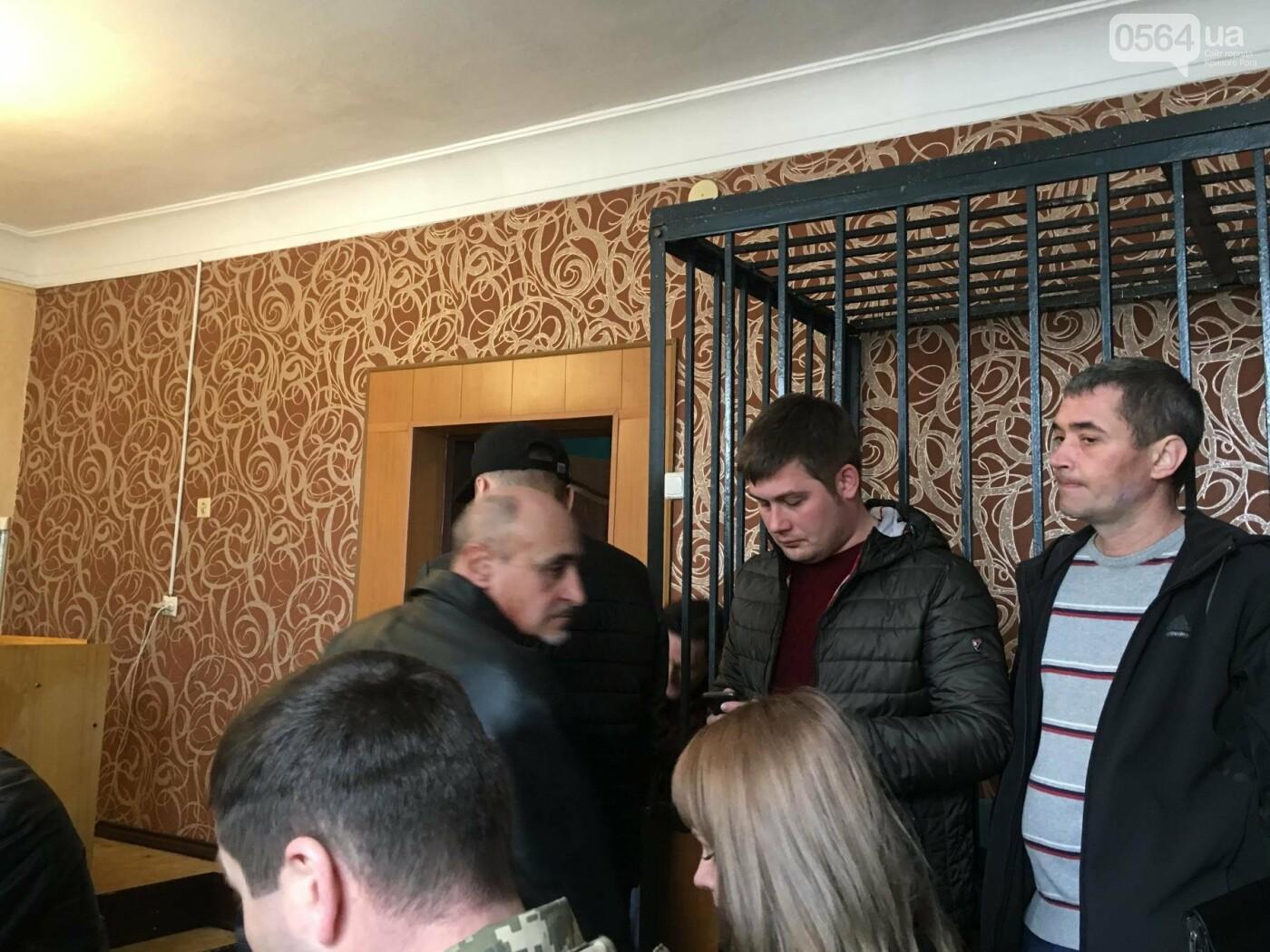 """В суде свидетель рассказал, как попал на учения резервистов """"инструктор"""", выстреливший в криворожского журналиста  (ФОТО), фото-12"""