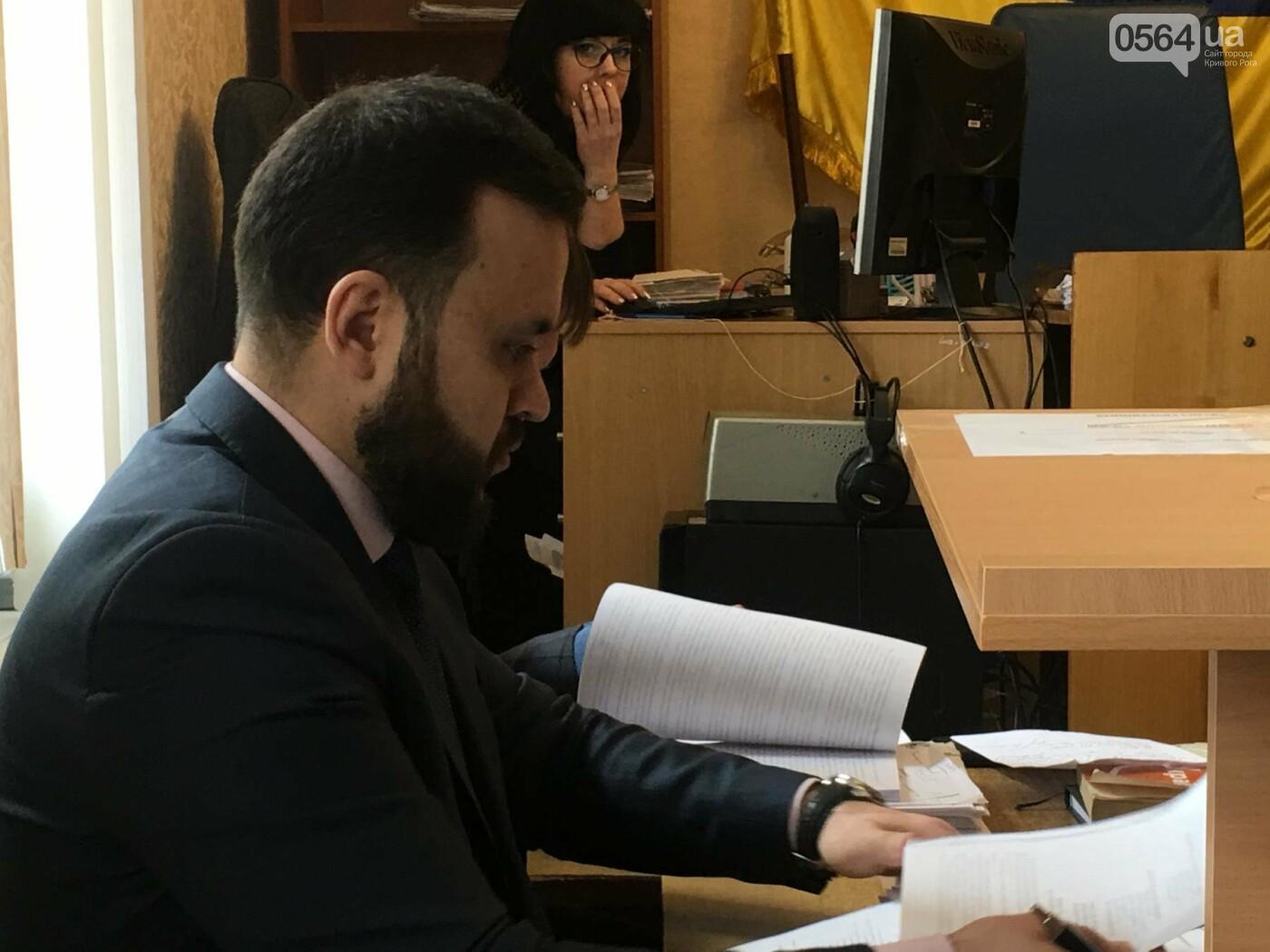 """В суде свидетель рассказал, как попал на учения резервистов """"инструктор"""", выстреливший в криворожского журналиста  (ФОТО), фото-9"""