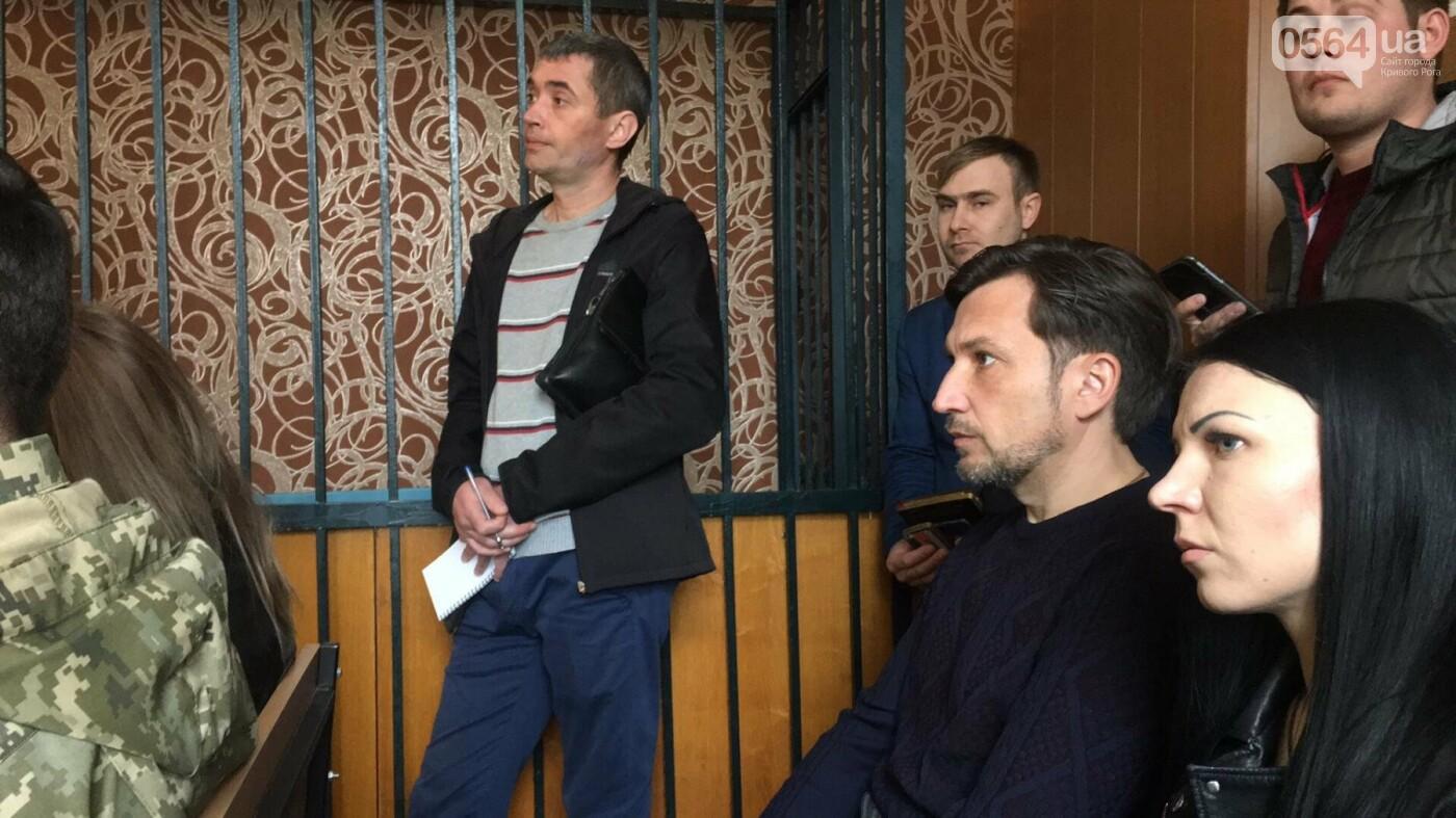 """В суде свидетель рассказал, как попал на учения резервистов """"инструктор"""", выстреливший в криворожского журналиста  (ФОТО), фото-3"""