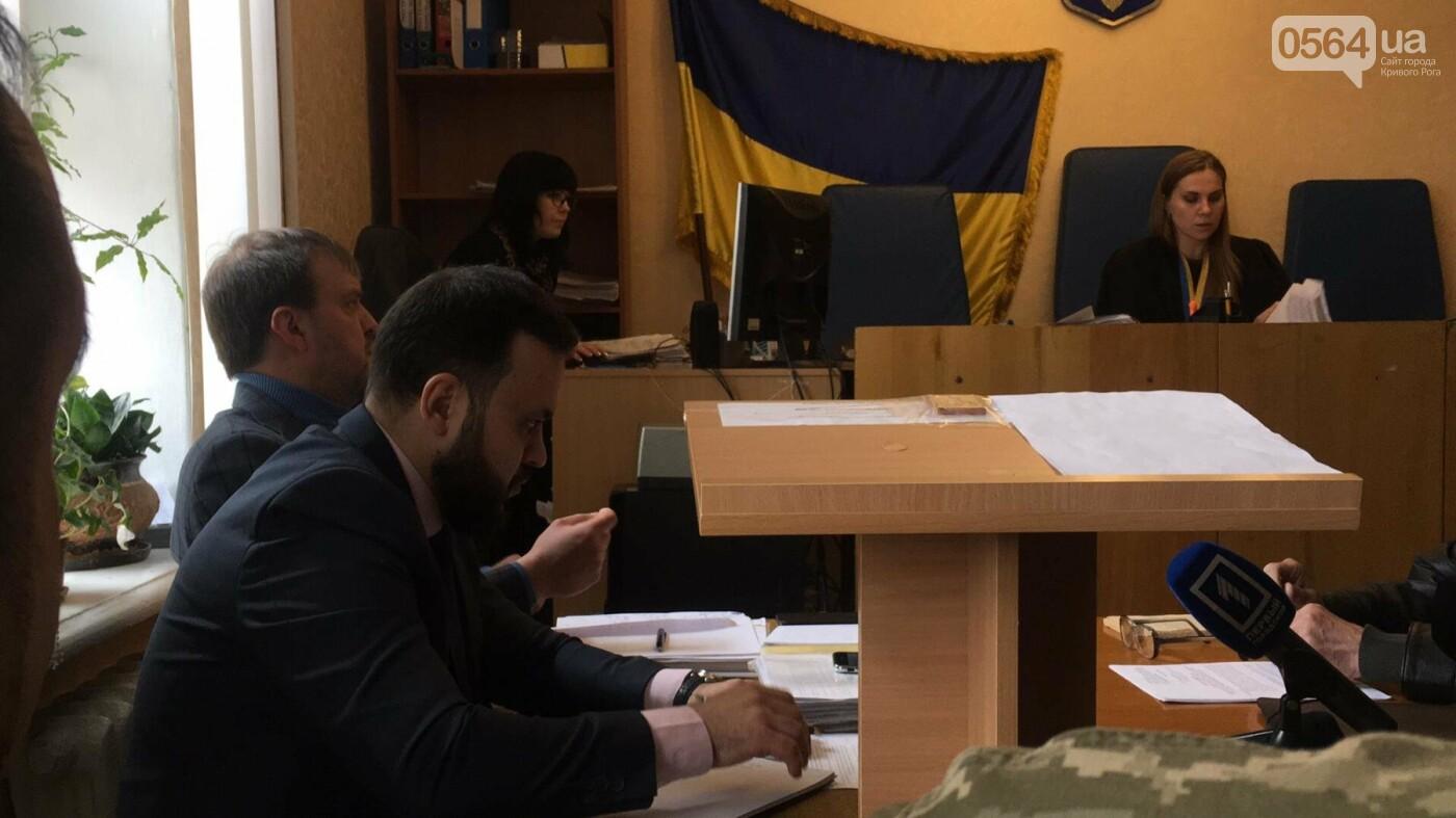 """В суде свидетель рассказал, как попал на учения резервистов """"инструктор"""", выстреливший в криворожского журналиста  (ФОТО), фото-1"""