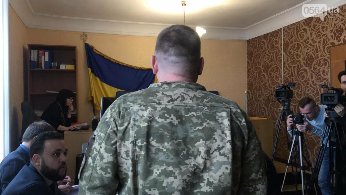 """В суде свидетель рассказал, как попал на учения резервистов """"инструктор"""", выстреливший в криворожского журналиста  (ФОТО), фото-2"""