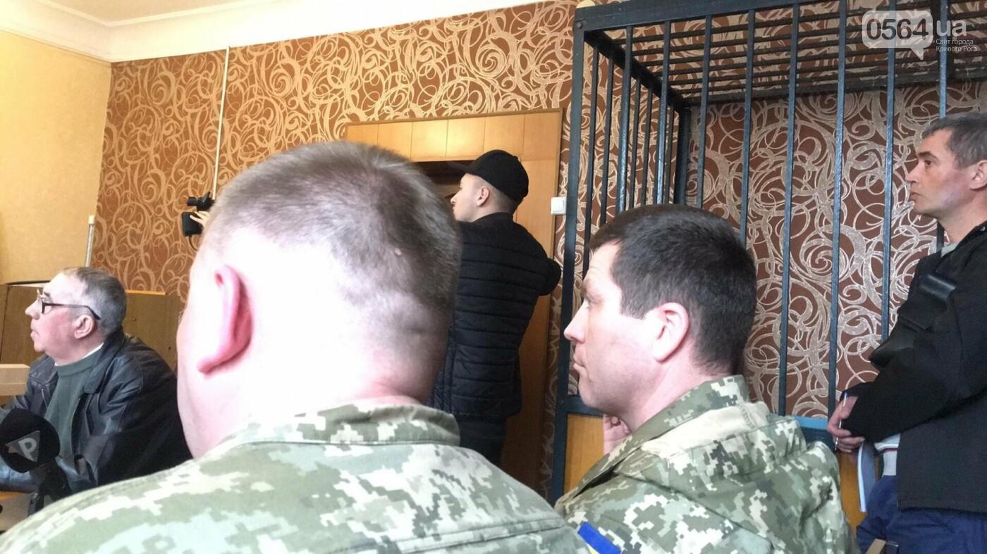 """В суде свидетель рассказал, как попал на учения резервистов """"инструктор"""", выстреливший в криворожского журналиста  (ФОТО), фото-5"""