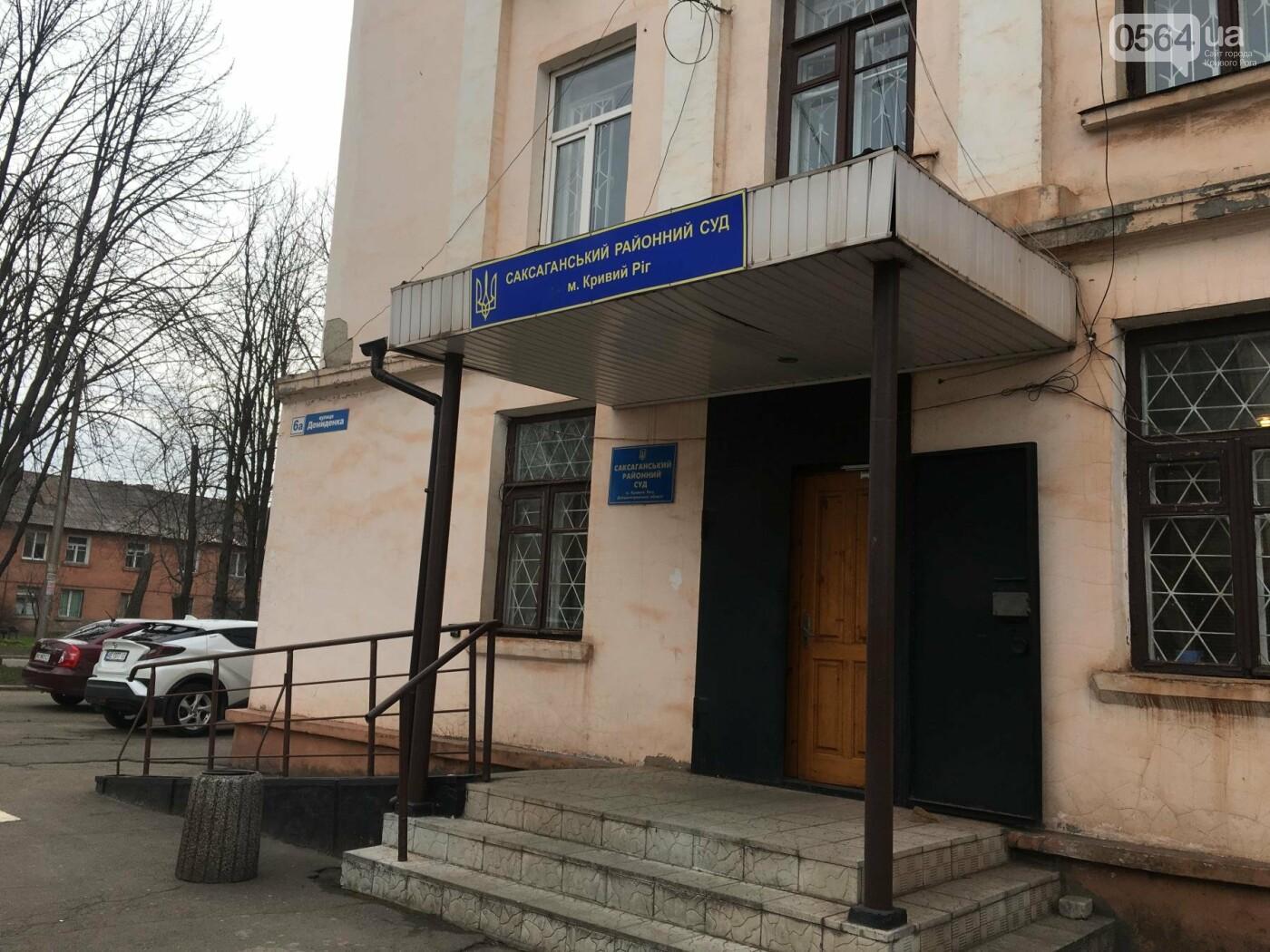 """В суде свидетель рассказал, как попал на учения резервистов """"инструктор"""", выстреливший в криворожского журналиста  (ФОТО), фото-14"""