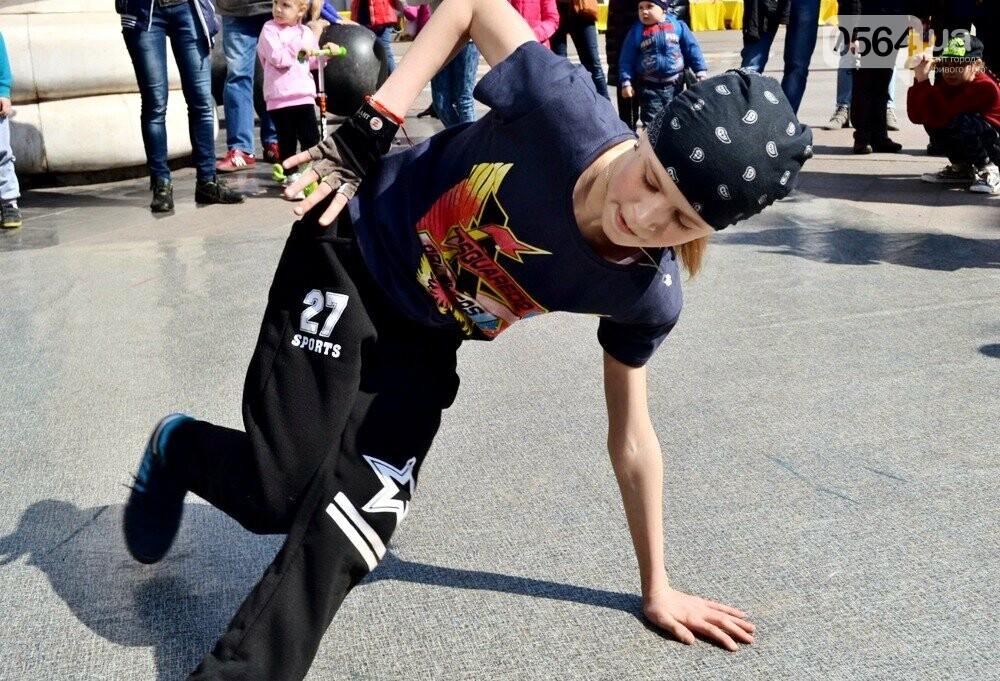 На Арт-Майдане в Кривом Роге состоялся батл брейкдансеров (ФОТО, ВИДЕО), фото-1