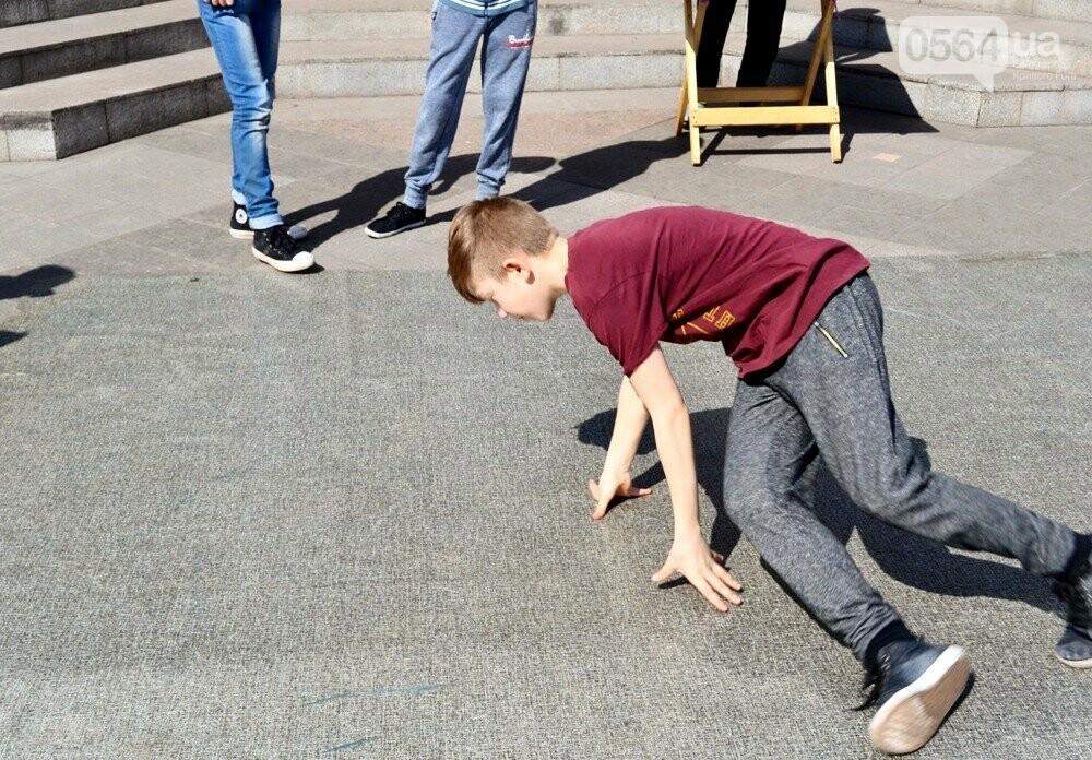 На Арт-Майдане в Кривом Роге состоялся батл брейкдансеров (ФОТО, ВИДЕО), фото-9