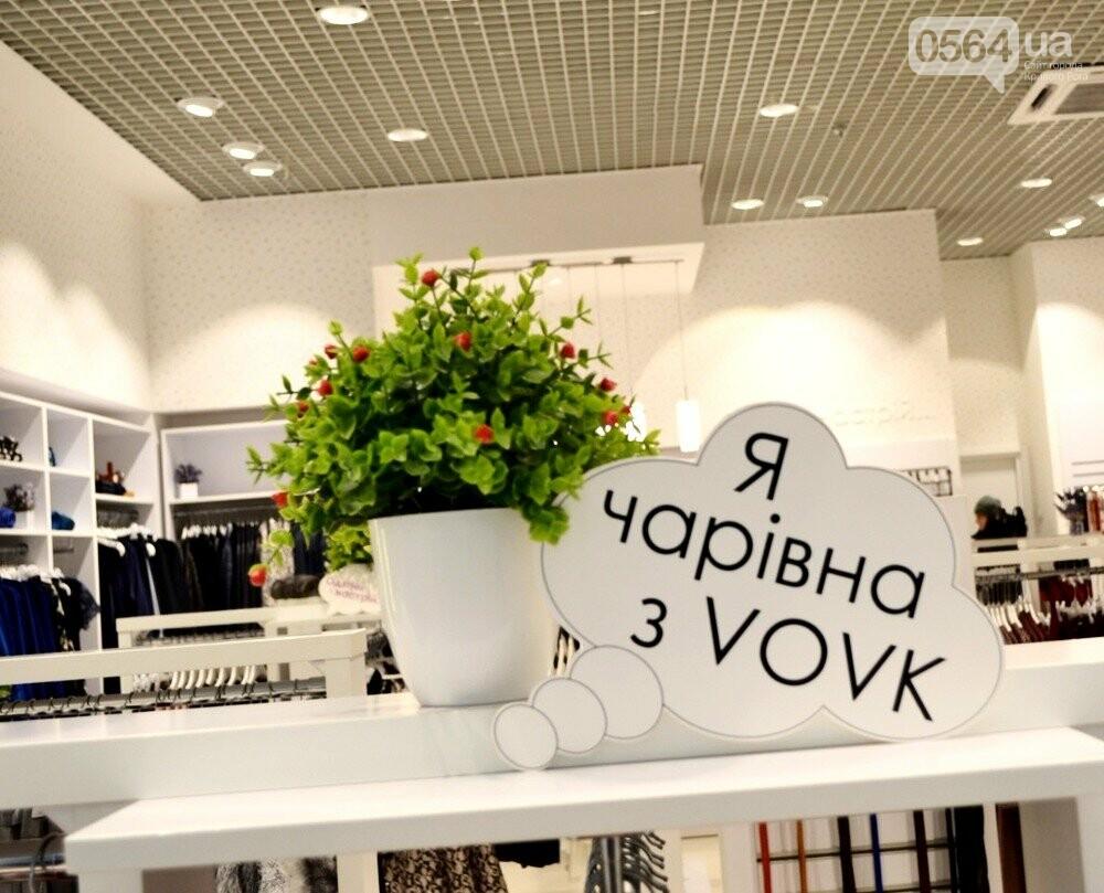 """Украинские бренды """"VOVK"""", """"B.RAISE"""", """"аТаn"""" - в ТРК """"Солнечная Галерея""""  (ФОТО), фото-13"""