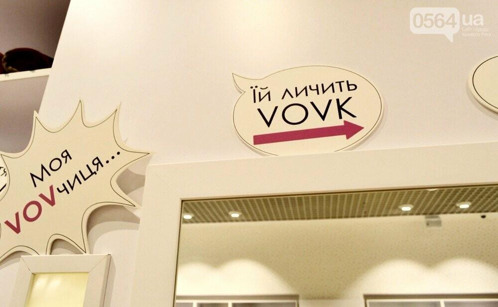 """Украинские бренды """"VOVK"""", """"B.RAISE"""", """"аТаn"""" - в ТРК """"Солнечная Галерея""""  (ФОТО), фото-10"""
