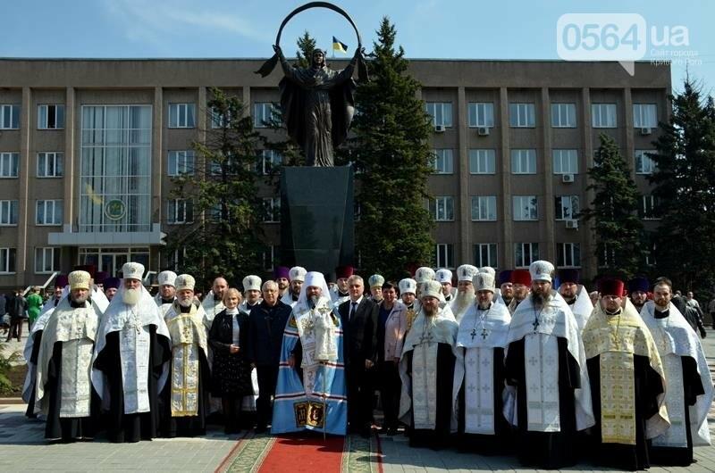 Криворожских чиновников уличили в нарушении законодательства о религиях (ФОТО), фото-5
