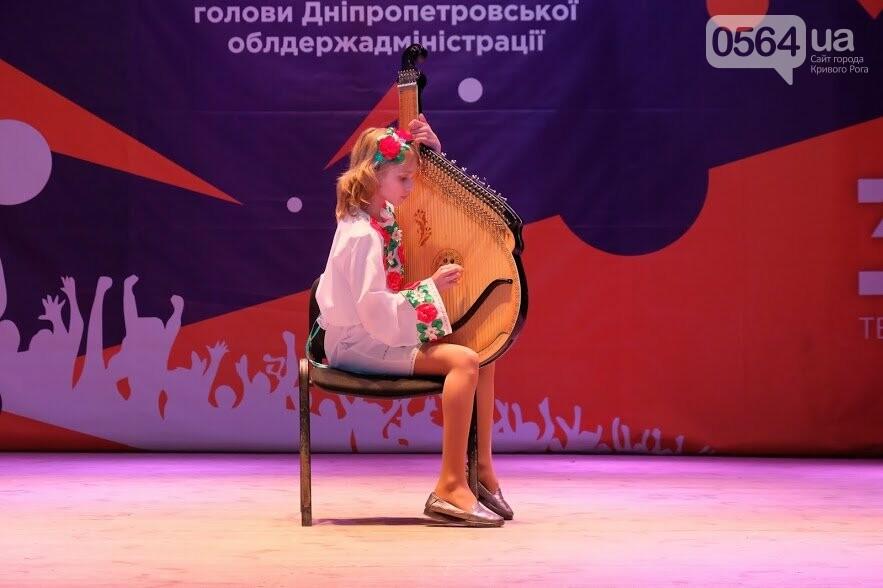 В кастинге «Z_ефира» приняли участие около тысячи юных талантов Криворожья (ФОТО, ВИДЕО), фото-5