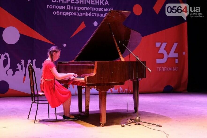 В кастинге «Z_ефира» приняли участие около тысячи юных талантов Криворожья (ФОТО, ВИДЕО), фото-6