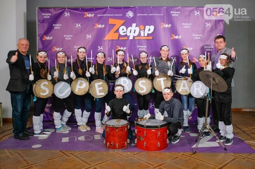 В кастинге «Z_ефира» приняли участие около тысячи юных талантов Криворожья (ФОТО, ВИДЕО), фото-12