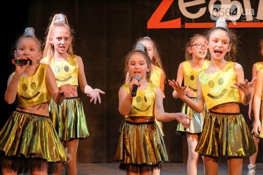 В кастинге «Z_ефира» приняли участие около тысячи юных талантов Криворожья (ФОТО, ВИДЕО), фото-13