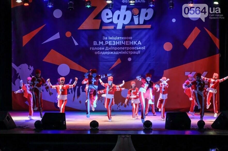 В кастинге «Z_ефира» приняли участие около тысячи юных талантов Криворожья (ФОТО, ВИДЕО), фото-9